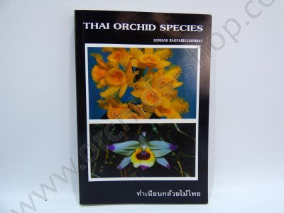 Thai orchid species